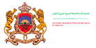 14.-Consulado-marruecos-algeciras