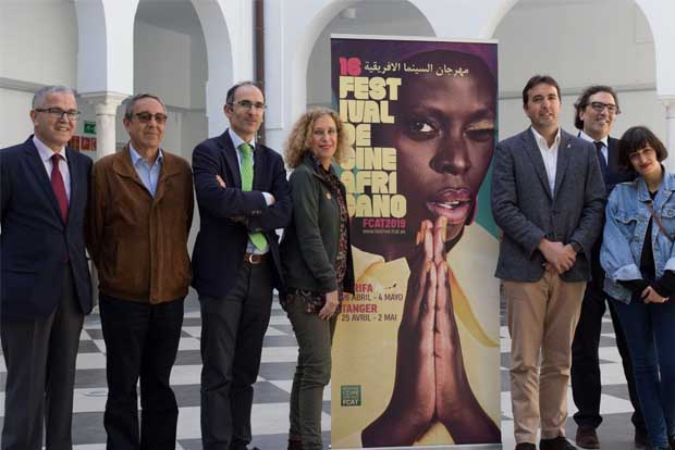 El Festival de Cine Africano presenta una sección a concurso con paridad entre directores y directoras